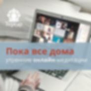 WhatsApp Image 2020-04-23 at 15.58.25.jp