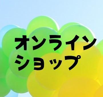 ミニカワサキ2021はオンライン開催となります