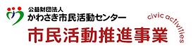 logo_kawasaki.png