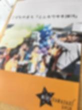 ミニカワサキ2019報告書.jpg