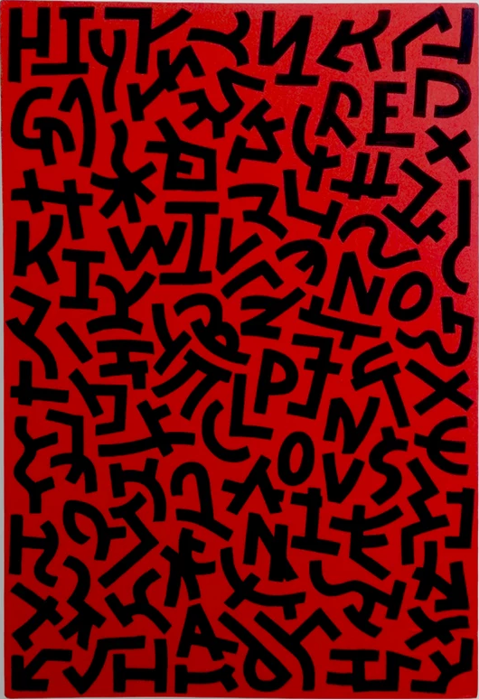 - Red Love (92 x 62 cm) (2019)
