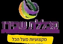לוגו שבירו.png