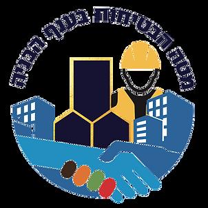 לוגו מטה הבטיחות בענף הבנייה.png