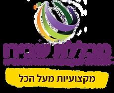לוגו שבירו vector.png