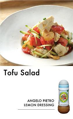 # recipeサイト LEMON_Lemon_Tofu Salad_1.jpg