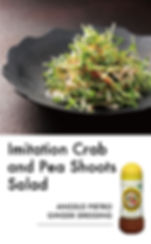 # recipeサイト Ginger_Imitation crab and pe
