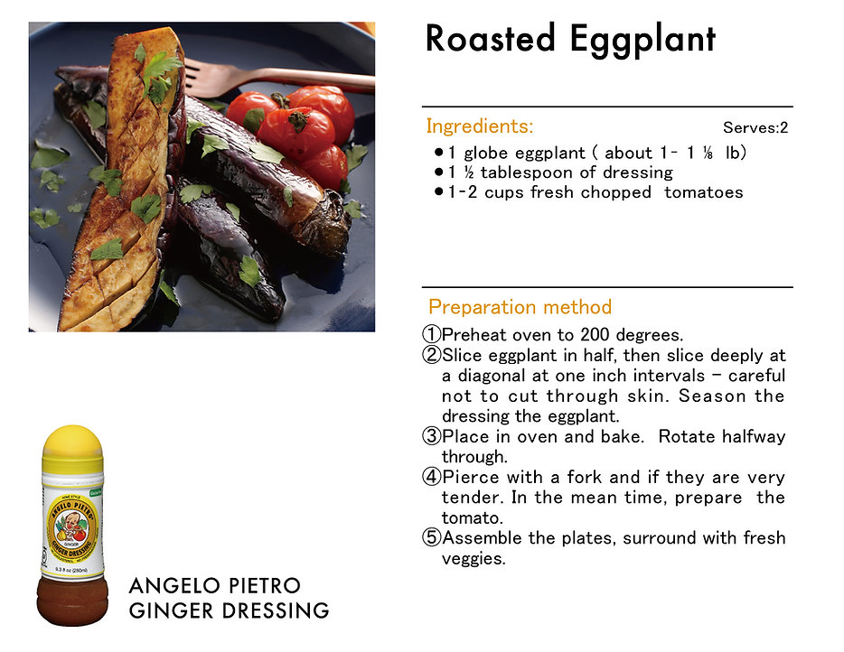 # recipeサイト Ginger_Roasted Eggplan-02.jp