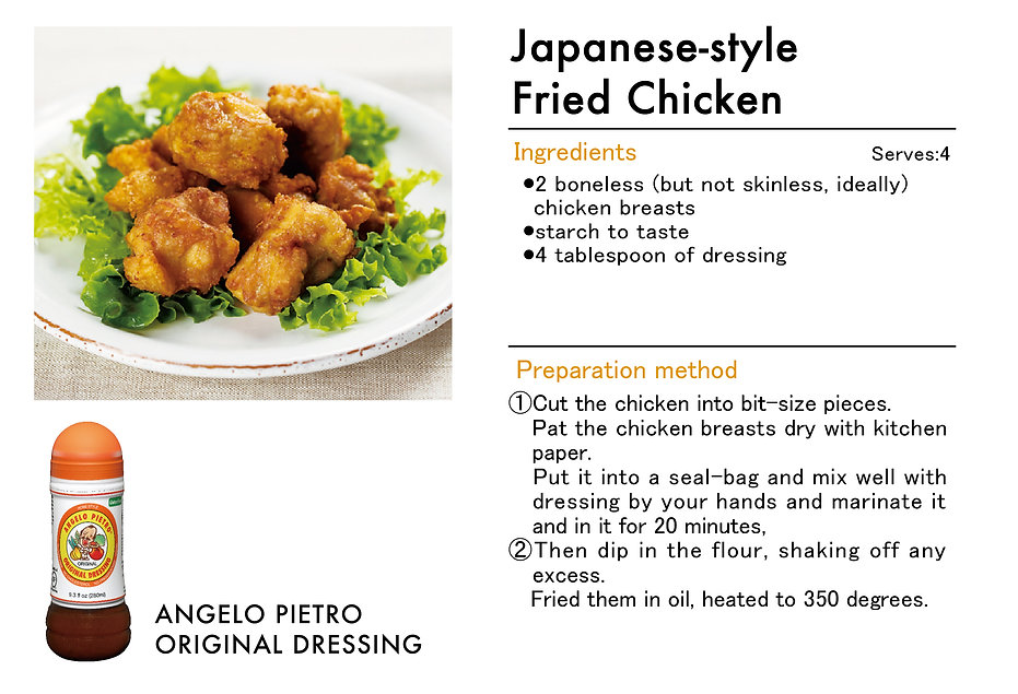 # recipeサイト DS_Japanese-style fried chic
