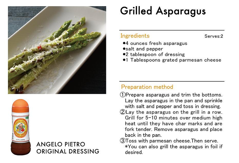 # recipeサイト DS_Grilled Asparagus-02.jpg