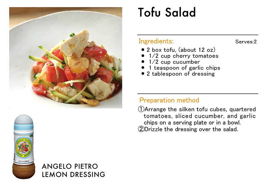 # recipeサイト LEMON_Lemon_Tofu Salad-02.jp