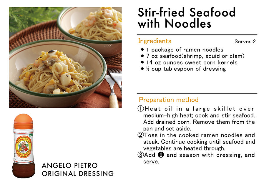 # recipeサイト DS_Stir-Fried Seafood Noodle