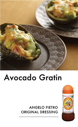 # recipeサイト DS_Avocado Gratin_アートボード 1.j