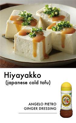 # recipeサイト GINGER_Hiyayakko (japanese c