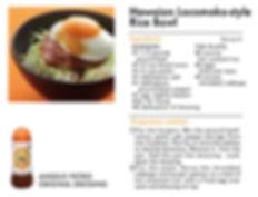 # recipeサイト DS_Hawaian locomoko-style ri