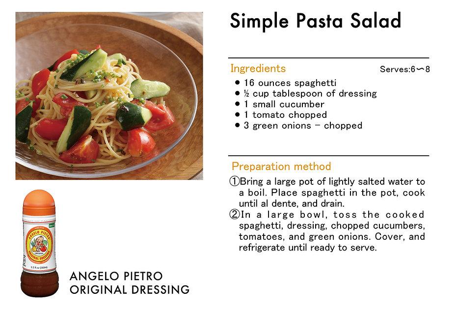 # recipeサイト Simple Pasta Salad-02.jpg