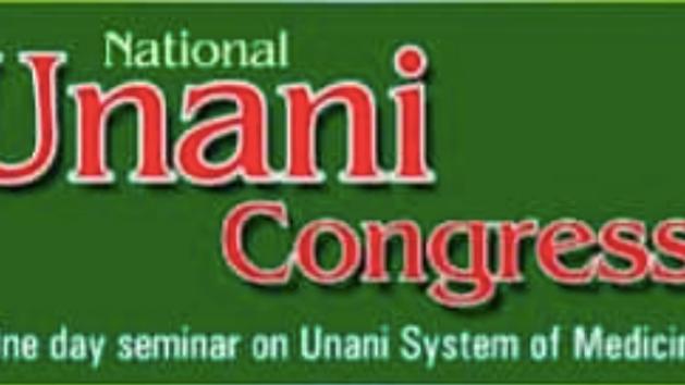 A National Seminar on Unani System of Medicine