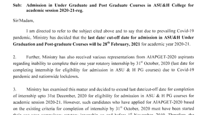 UG & PG (ASU&H) Admissions: Last date for admission and internship completion extended for s.2020-21