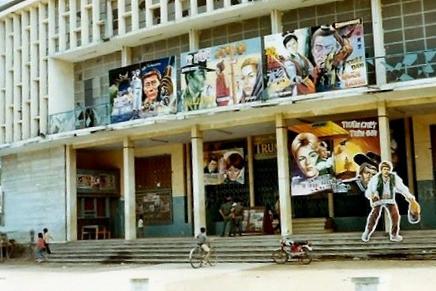Qui Nhon movie theater