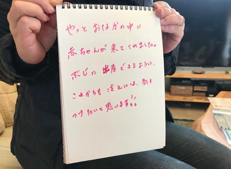 30代 会社員 (太子町)