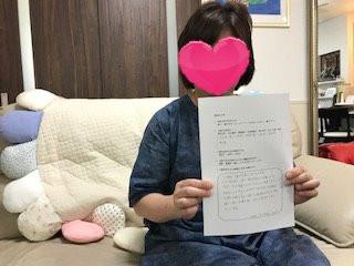 60代 主婦 (奈良県桜井市)