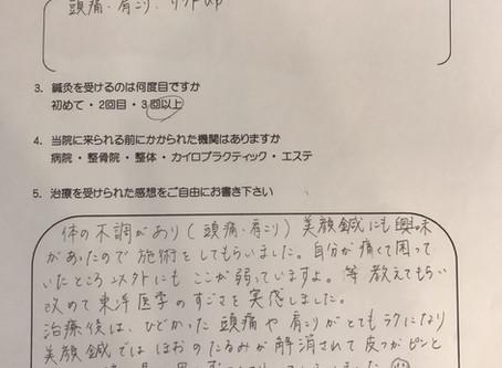 40代 主婦 (藤井寺市)
