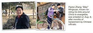 China Prayer Band Pastor Arrested