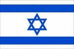 From Inside Israel