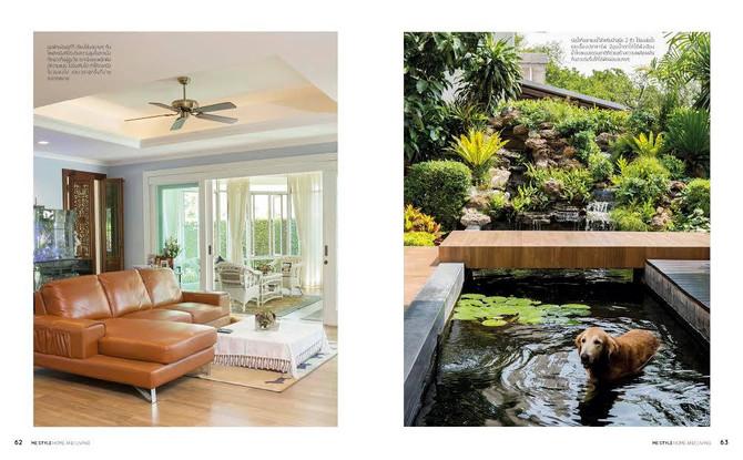 Me Style Home and Living Magazine Vol.4 No.38 (Inspried Living)