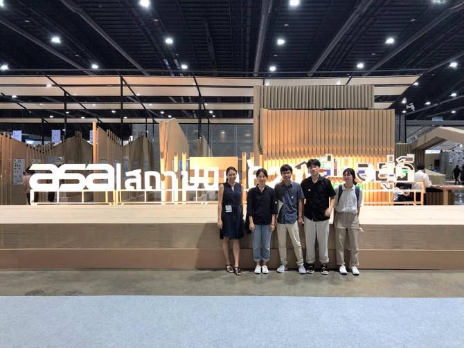 ASA EXPO 2019