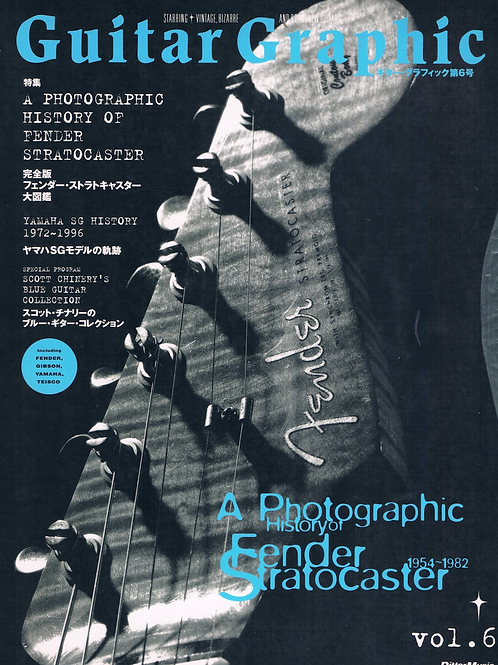 Guitar Graphic - A Photographic History Of Fender Stratocaster