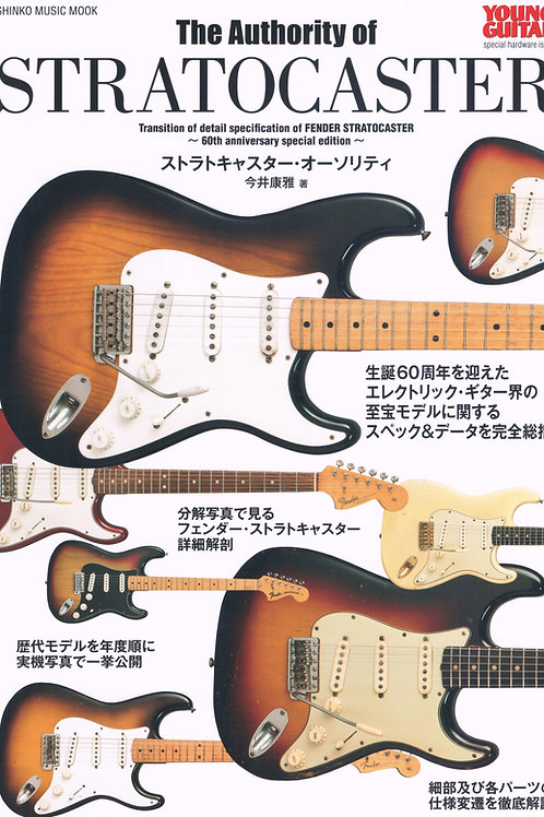 The Authority Of Stratocaster by Young Guitar Japan