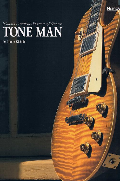 Tone Man by Kunio Kishida - Hardcover Nancy Japan - SOLD