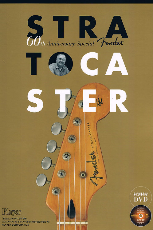 Fender Stratocaster 60th Anniversary Special DVD (New)