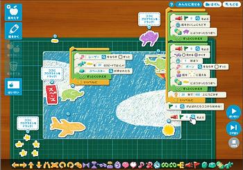 パソコン教室ではタイピングからプレゼンまで学べる!名古屋のパソコン教室ならクリエイターハウス