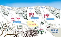 石狩平原スキー場コースイラスト