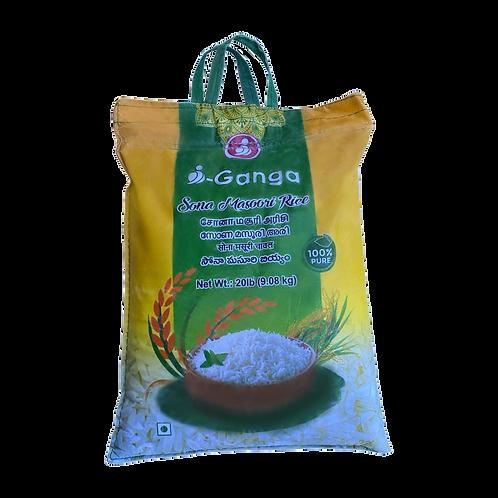 i-Ganga Sona Masoori Rice - 20lb