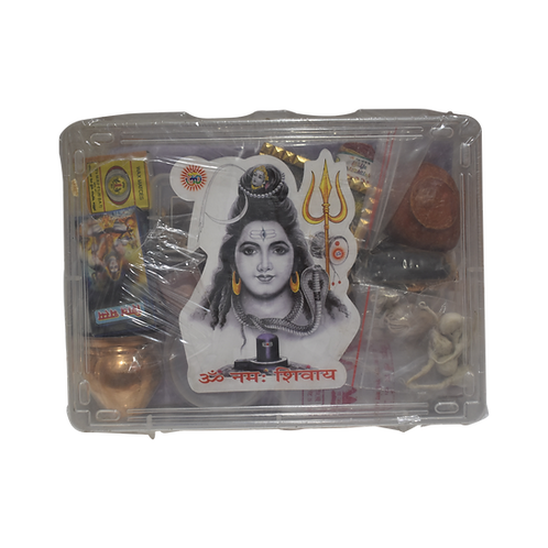 Shiva Pooja Kit Box