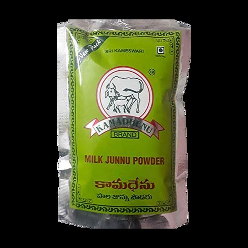 Kamadhenu Junnu Powder - 100 gms