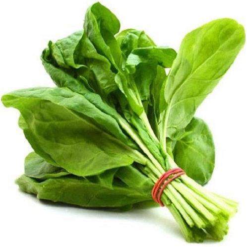 Spinach - (1 bunch)
