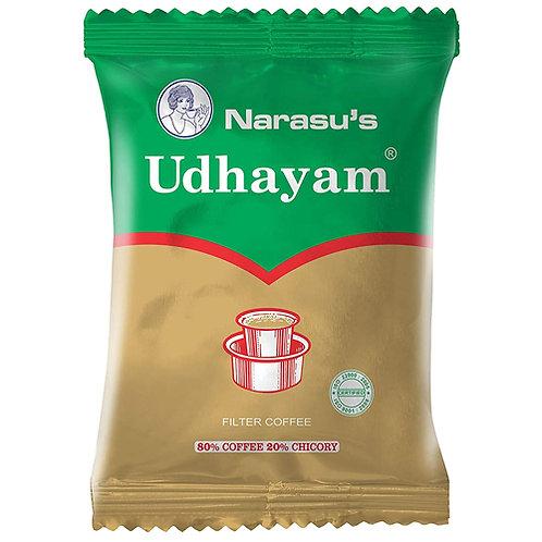 Narasus  Coffee - 200 gms