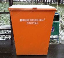Opera Снимок_2019-02-12_134446_yandex.ru