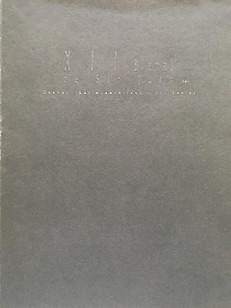XII Bienal de San Juan, Del Grabado Latinamericano y el Caribe Catalogue
