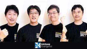 【エバ厳選】kintone 活用術ランキング スライド大公開!