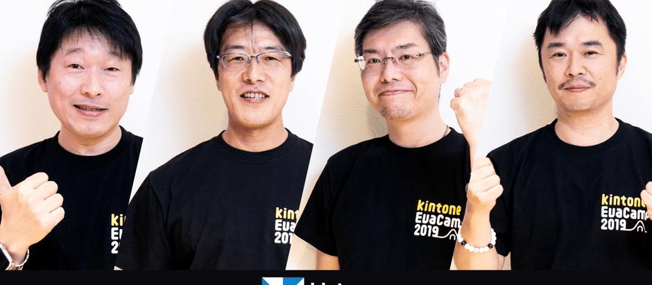 【エバ厳選】kintone 活用術ランキング|スライド大公開!