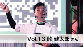 kintoneへの熱意が人生を変えるきっかけにーー病院勤務からkintoneを使った業務改善を提案するスペシャリストに転身した京都のエバンジェリスト