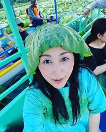 kana_green