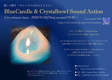 9.10BlueCandle&Crystalbowl Sound Action.