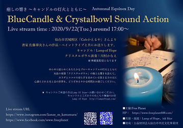 9.22BlueCandle&Crystalbowl Sound Action.