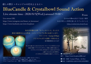 8.5BlueCandle&Crystalbowl Sound Action.j