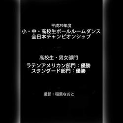 チャンピオン_edited-2